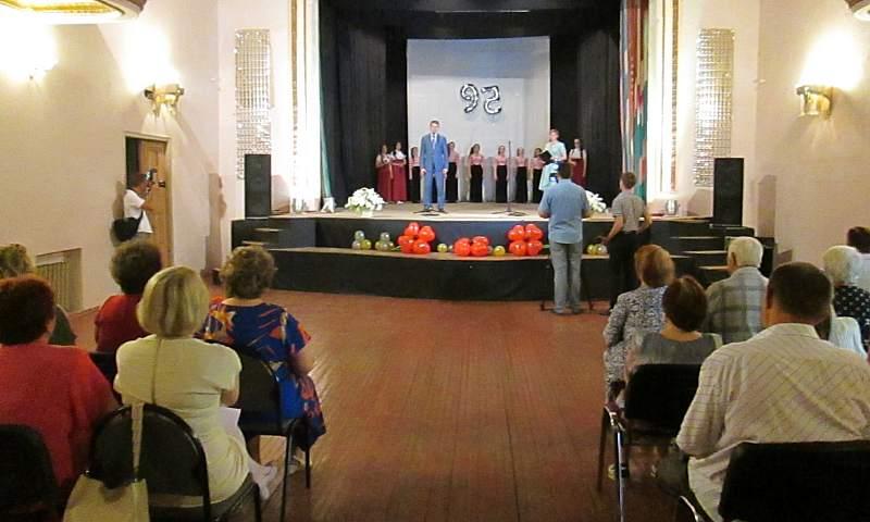 Глава администрации Андрей Ковалев поздравил шахтинское общество слепых с юбилеем