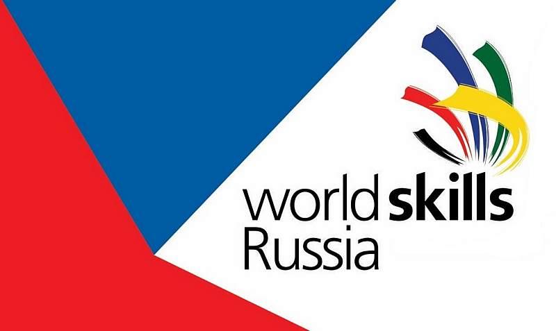 Два колледжа вошли в список лучших на чемпионате «Ворлдскиллс Россия»
