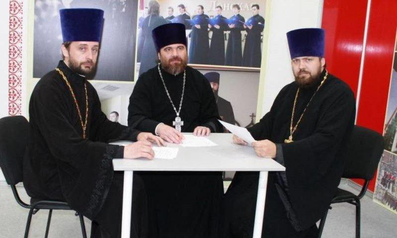 Протоиерей Сергий Яценко принял участие в заседании коллегии отделов образования Донской митрополии