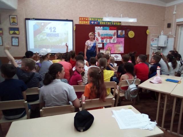 Библиотека им. А.Л. Барто провела видеопутешествие «С верой в Россию»