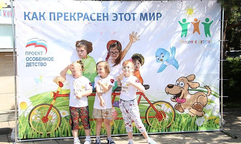 Учителя, медики, депутаты,  представители НКО и журналисты получили премию «Родительское спасибо» в Ростове