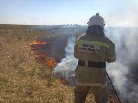 МЧС предупреждает о высокой пожароопасности