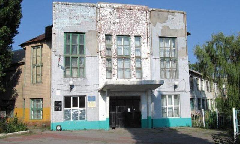Когда будет ремонт школ №№ 5, 12, 27 г.Шахты?