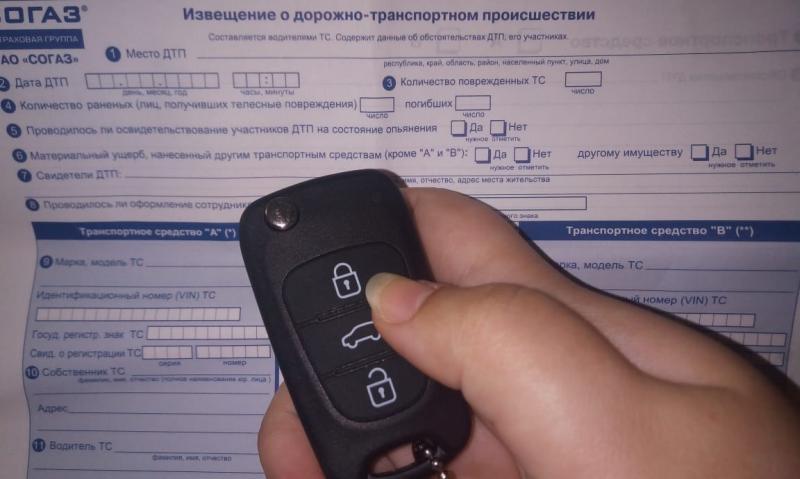 Госдума окончательно приняла закон о борьбе с нарушениями в сфере техосмотра автомобилей
