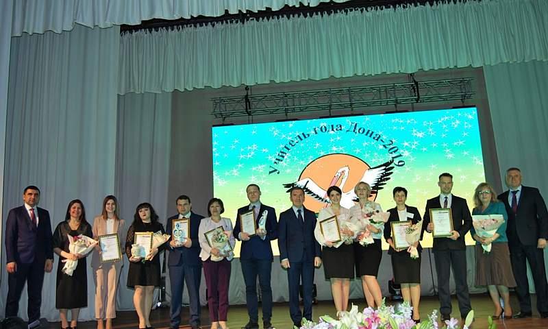 Победители и лауреаты конкурса «Учитель года Дона» получат премии губернатора