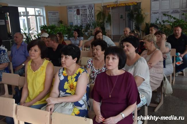 Выездная встреча с населением информационной группы пройдет в поселке Фрунзе г.Шахты
