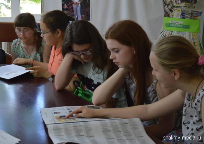 Юнкоры «Шахтинских известий» рассказывают, что им дала Летняя школа журналиста