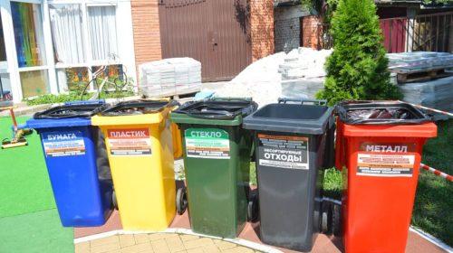 Город Шахты участвует в пилотном проекте по раздельному сбору мусора