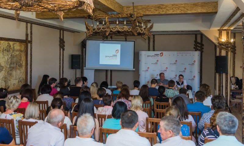 В Ростовской области прошел  IV форум донских МФЦ