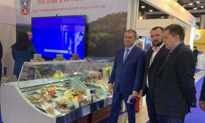 Донской регион принял участие в III Международном рыбопромышленном форуме