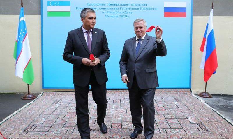 В донской столице открылось Генеральное консульство Республики Узбекистан