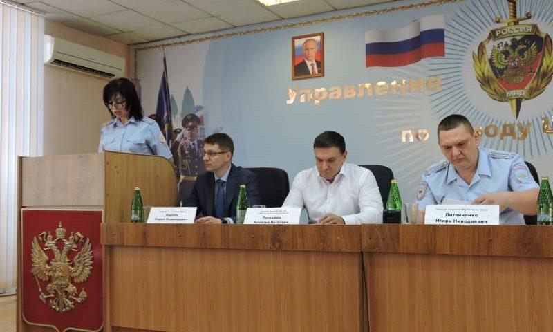В Управлении МВД России по городу Шахты подвели итоги работы служебно-оперативной  деятельности за полугодие 2019 года