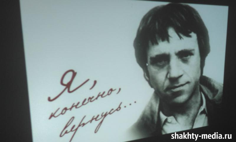 25 июля 1980 года оборвалась жизнь поэта и музыканта Владимира Высоцкого