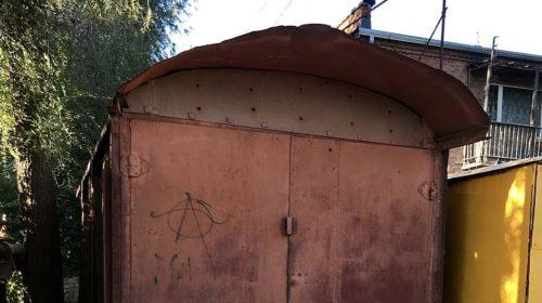 Шахтинские полицейские раскрыли серию краж из гаражей