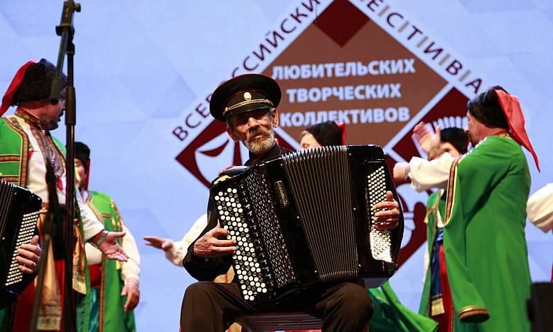 В донской столице прошел гала-концерт творческих коллективов народов юга России
