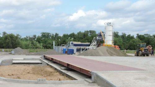 Шахтинцы побывали на Волгодонском МЭОК (ВИДЕО)