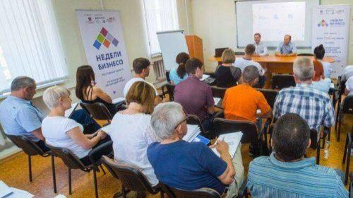 http://shakhty-media.ru/wp-content/uploads/2019/07/nedelya-biznesa-500x280.jpg