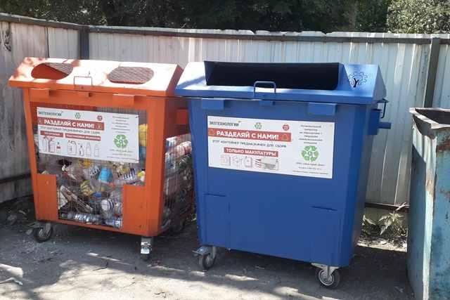 В Шахтах продолжают появляться мусорные контейнеры для  раздельного сбора отходов