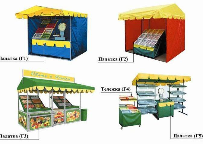 Утверждены правила оформления нестационарных торговых объектов в г.Шахты