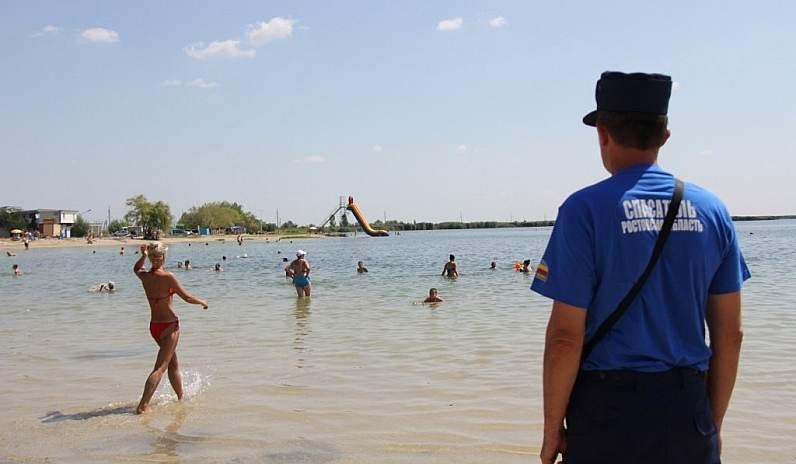 Шахтинцам рассказали, как сделать отдых на городском пляже безопасным