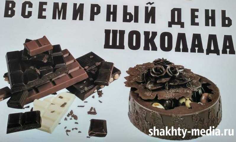 По вкусу вашего любимого шоколада можно узнать о вашем характере
