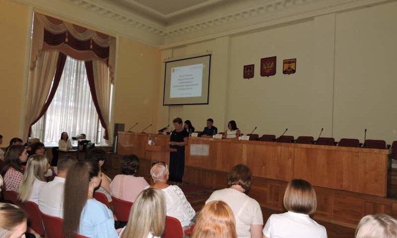 В Шахтах прошла традиционная августовская педагогическая  конференция