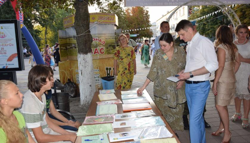 Фестиваль некоммерческих организаций города впервые прошел в Шахтах