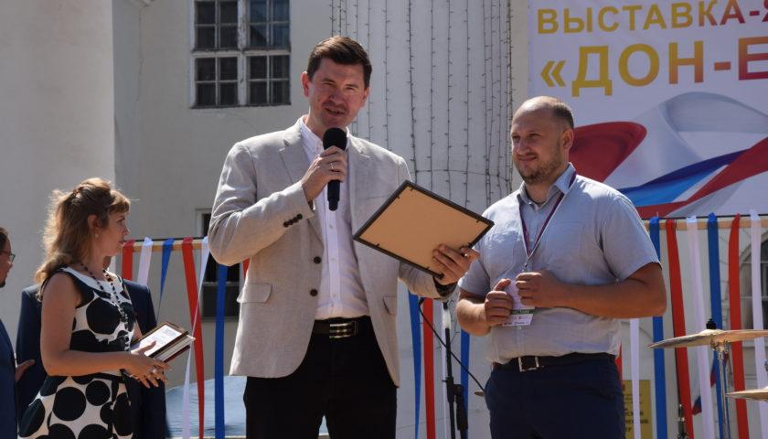 Награждены победители выставки-ярмарки «Дон-ЭКСПО 2019» в г.Шахты