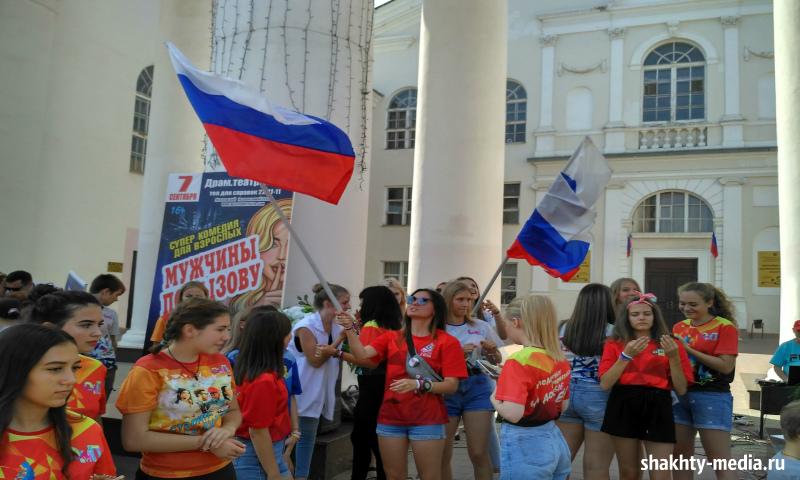 В Шахтах отметили День флага Российской Федерации