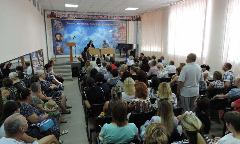 В школе №14 города Шахты прошла встреча информационной группы администрации с жителями поселка им. Фрунзе