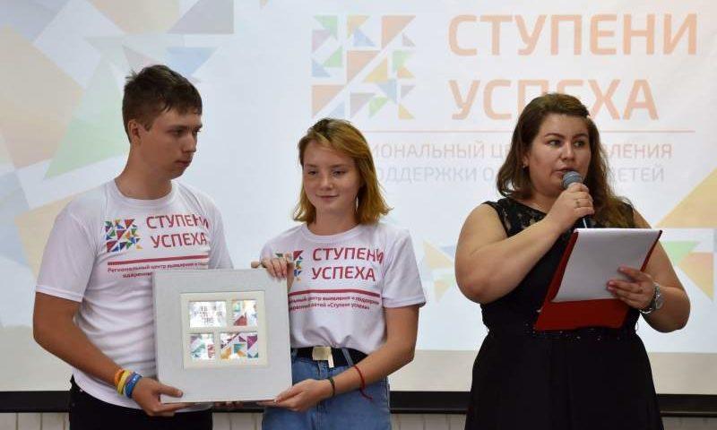 Новая профильная смена открылись в центре одаренных детей «Ступени успеха» в Ростовской области