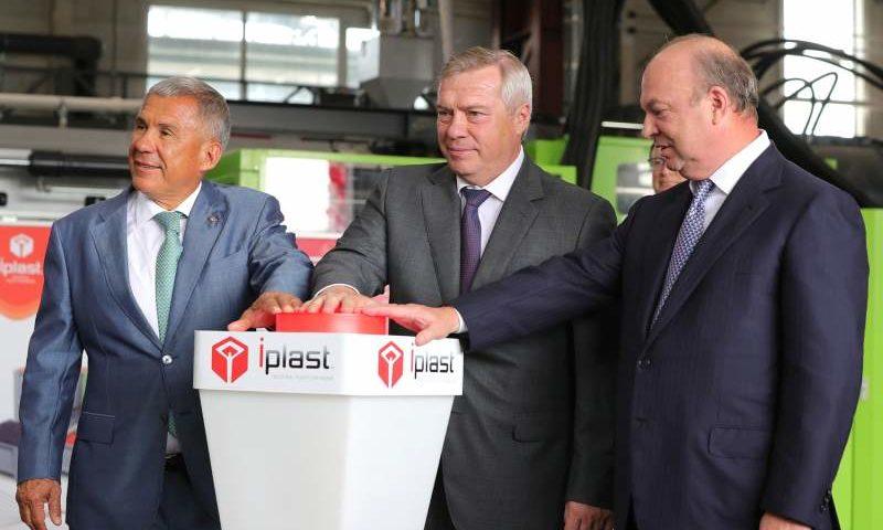 Завод «Ай-пласт» открылся в Ростовской области