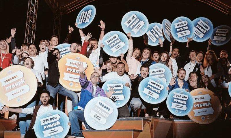 Грантовую поддержку в размере 30 000 000 рублей получила талантливая молодежь в Ростовской области