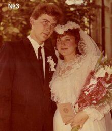 Станислав и Ирина Кравцовы