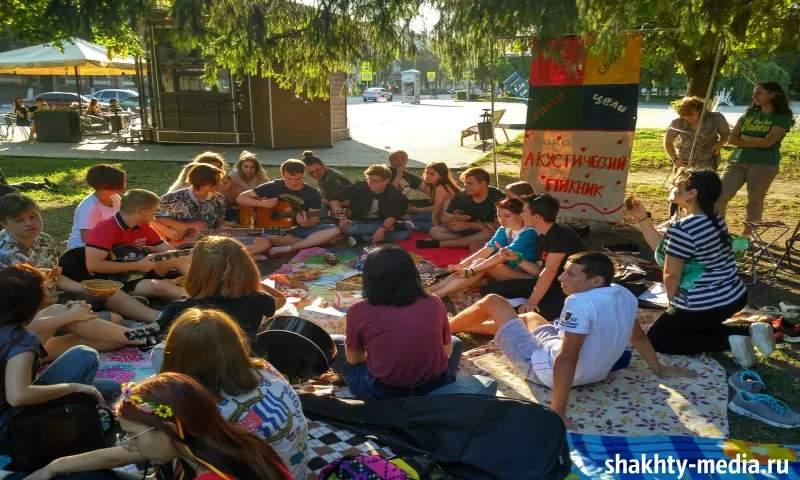 Первый день рождения отметил «Акустический пикник» в Шахтах
