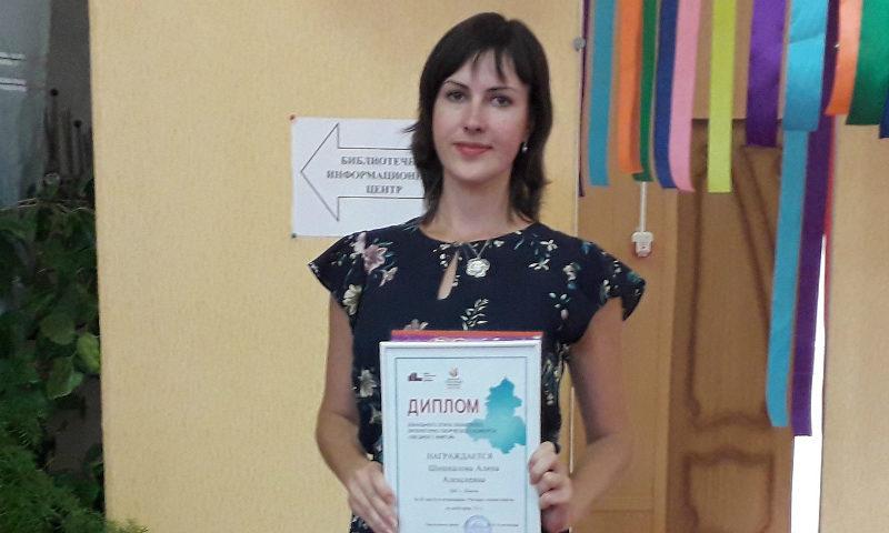 Шахтинцы стали победителями и призерами конкурса «365 дней с книгой»