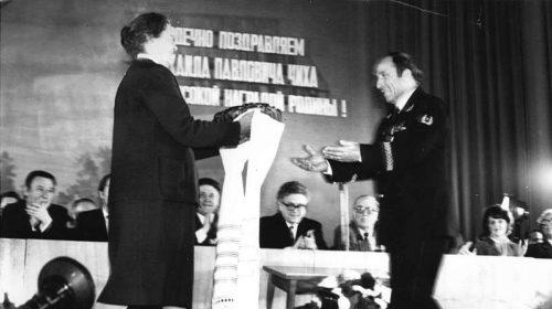 Сегодня Ростовская область отмечает свой день рождения