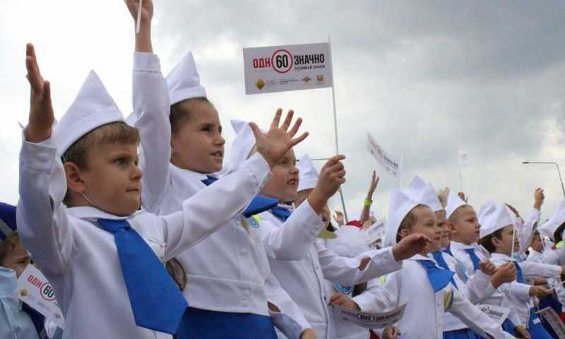 На Дону стартовала социальная кампания «Однозначно»