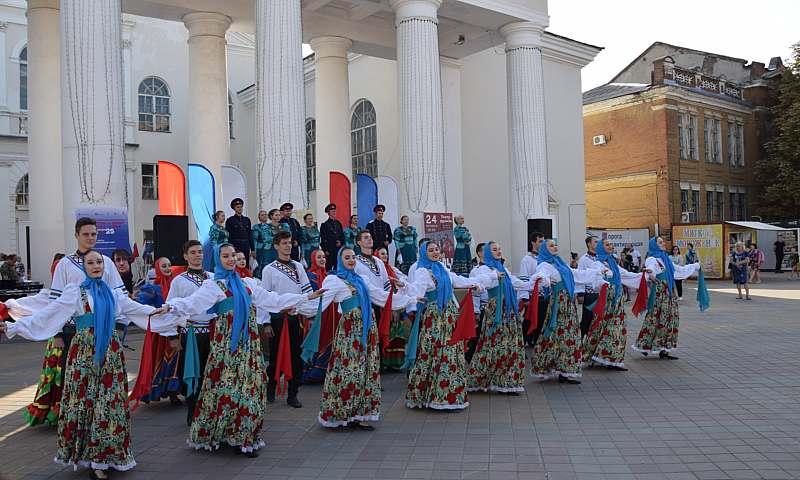 Шахтинцы отметили день рождения Ростовской области