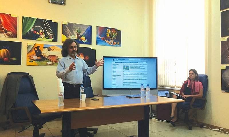В ростовском Доме журналистов обсудили методы профилактики терроризма среди молодежи