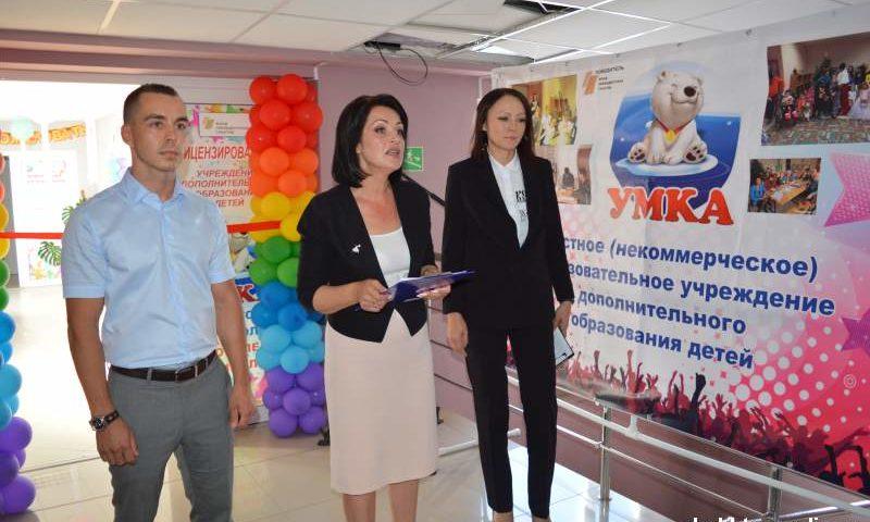 Детское образовательное  учреждение г. Шахты  «Умка» получило новое помещение