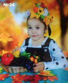 Агата Балашова, 3 года 6 месяцев