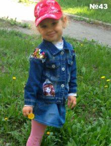 Александра Барыкина, 3 года