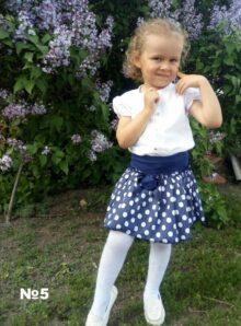 Кристина Бутова, 4 года