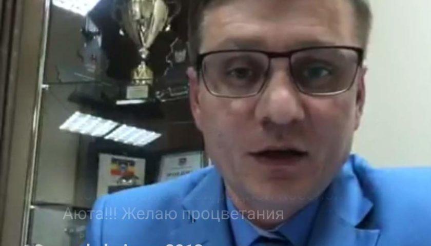 Глава администрации г. Шахты ответил на вопросы шахтинцев в прямом эфире в Инстаграме
