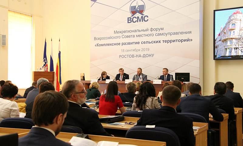 В Ростове рассмотрели задачи комплексной программы развития села