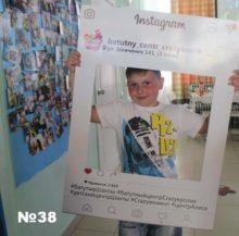 Илья, 8 лет