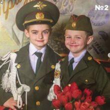 Ивановы Игорь, 7 лет, и Максим, 6 лет