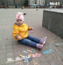 Таисия Касаркина, 2 года