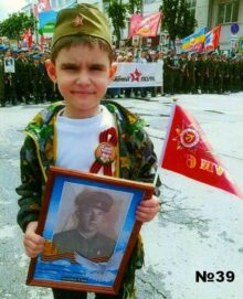 Миша Красноглазов, 4,5 года